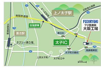 大阪工場 地図