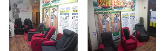 神戸アウトレット店