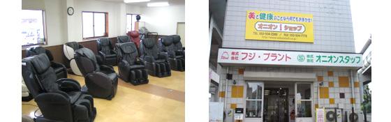 名古屋アウトレット店