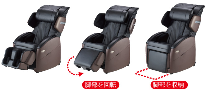 ワンタッチで脚部をフットレストにしたり、収納したりできます。