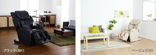 選べる2色のカラーバリエーション ブラック、ベージュ