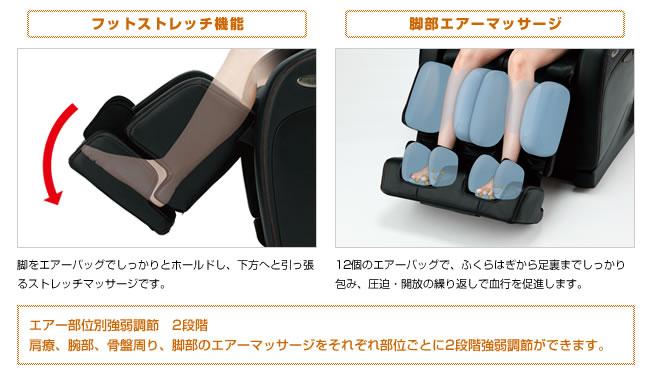 マッサージ機能 脚 エアー部位別強弱調節 2段階 肩療、腕部、骨盤周り、脚部のエアーマッサージをそれぞれ部位ごとに2段階強弱調節ができます。