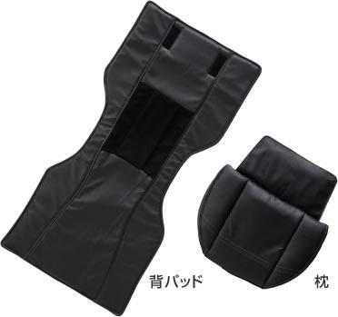 着脱式背パッド・枕