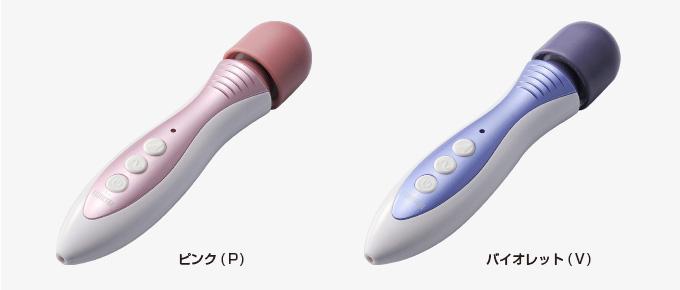 ピンク(P)とバイオレット(V)の2色をご用意。