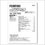 サイバーリラックスコンフォピット マッサージチェア AS-760(S)