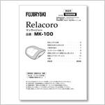 リラコロ MK-100