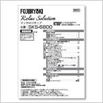 リラックスソリューション マッサージチェア SKS-6800