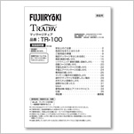 トラディ TR-100